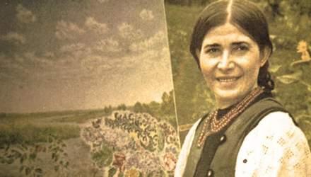 Катерина Білокур – українська художниця, що захопила світ