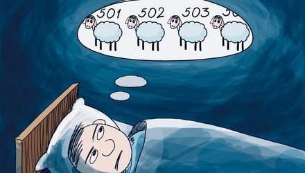 4 небезпечні хвороби, які виникають через дефіцит сну