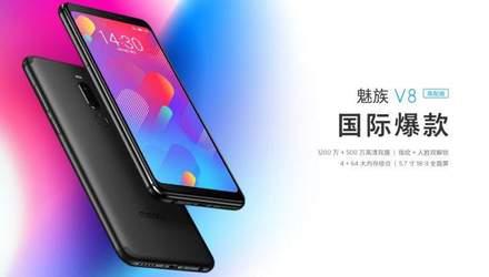 Meizu презентувала нові смартфони, що коштують трохи більше 100 доларів