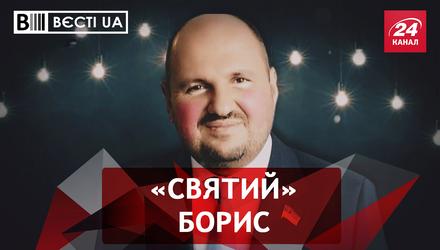 Вєсті.UA. Оригінальне вибачення від Розенблата. Безголовий академік Захарченко
