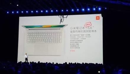 Xiaomi анонсировала новый ноутбук Notebook Youth Edition