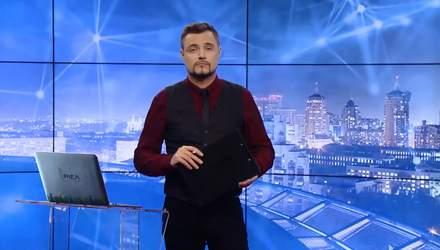 Випуск новин за 19:00: Війна антикорупційних структур. Угорські паспорти на Закарпатті