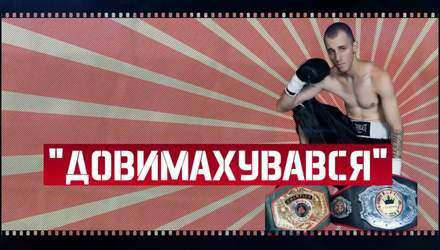Спорт навиворіт. Навіжений російський пранкер кинув виклик чемпіону світу з боксу... дарма