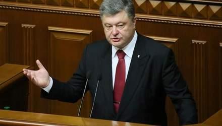 """""""Питання життя та смерті"""": про що Порошенко розповідав парламенту чотири роки поспіль"""
