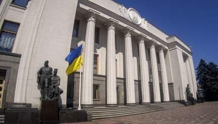 Важливе засідання ВР: що чекати українцям від депутатів