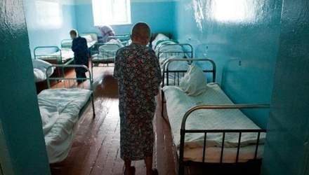 У психлікарні Дніпра незаконно, у жахливих умовах утримували іноземців