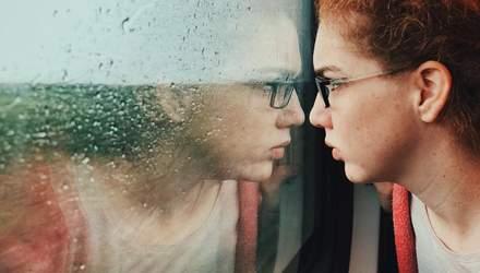 Чому так важливо визнавати свої почуття