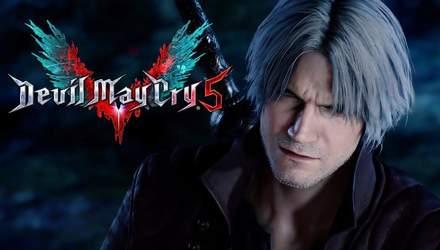 Новый трейлер игры Devil May Cry 5 опубликовали в сети: сюжет и дата выхода
