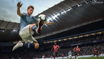 FIFA 19: геймери отримали доступ до PC-версії футбольного симулятора