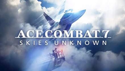 Системные требования к игре Ace Combat 7: Skies Unknown опубликовали в сети