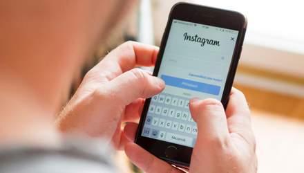 Instagram запустив нову функцію в Direct: що зміниться