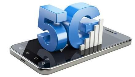 Технология 5G может добавить проблем современным смартфонам