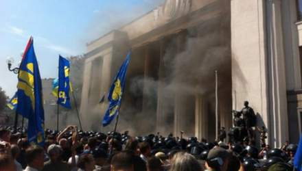 Три роки від теракту під Верховною Радою: що змінили трагічні події
