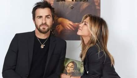 Це було найм'якше розлучення, – Джастін Теру вперше прокоментував розрив з Дженніфер Еністон