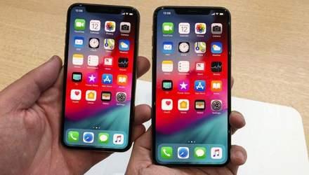 iPhone Xs та  iPhone Xs Max  вже можна купити в Україні: ціна новинок