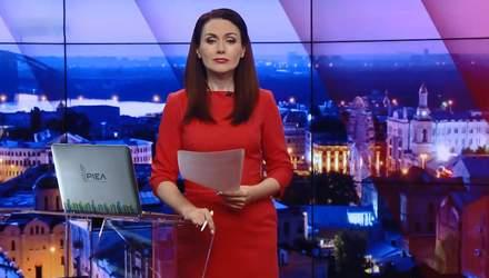 Підсумковий випуск новин за 21:00: Напади на активістів в Одесі. Рішення у Франції щодо Сенцова