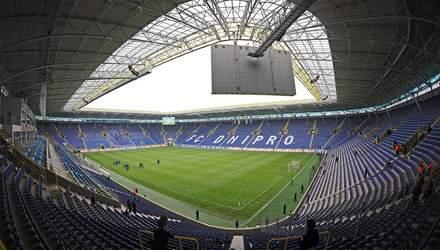 Збірна України з футболу вперше з 2009 року може зіграти матч в Дніпрі