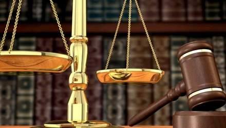 Верховенство права: когда люди перестанут воровать