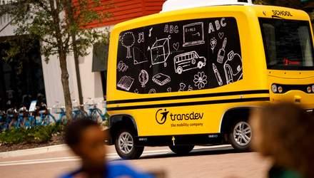Французи тестують безпілотний шкільний  автобус: відео