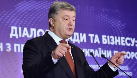 """Не """"Приватом"""" єдиним: який банк підім'яв під себе Порошенко і скільки """"плюшок"""" з того має"""