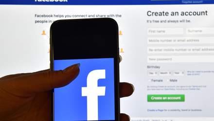 Скандал зі зламом акаунтів у Facebook: Цукербергу загрожує чималий штраф