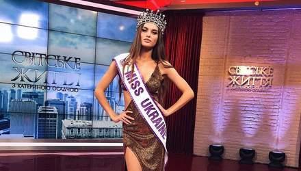 Переможниця конкурсу Міс Україна 2018 Леоніла Гузь: біографія та фото красуні