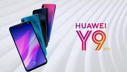 Huawei анонсувала новий смартфон –  Y9 (2019): характеристики новинки