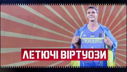 Спорт навыворот. Украинцы бросили вызов темнокожим баскетболистам в искусстве слэм-данков