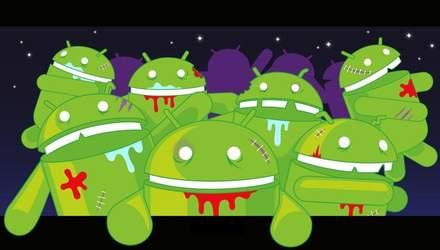 Яку серйозну небезпеку приховують бюджетні Android-пристрої