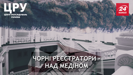 """Як """"чорні реєстратори"""" вирішують долю Одеського медичного університету"""
