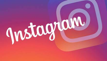 Не работает Instagram: пользователи обеспокоены из-за проблем в работе соцсети