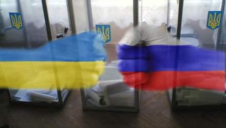 Скандальный план: зачем власти нужен российский кандидат на выборах в Украине