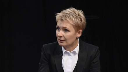 Эксперт рассказала, куда пошли деньги по делу Мартыненко