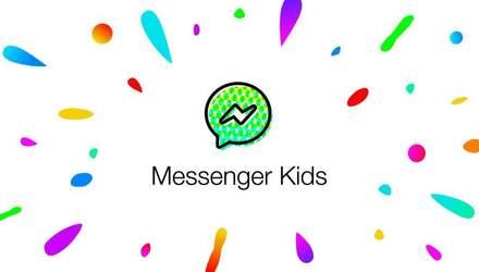 Facebook звинуватили в незаконному зборі даних про дітей у додатку Messenger Kids