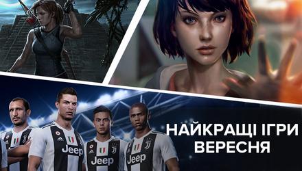 Топ-3 ігри вересня 2018: огляд  FIFA 2019, Life is Strange 2 та Shadow of the Tomb Rider