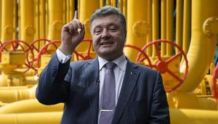 Новий заробіток: чому Порошенко захоплює енергетику України