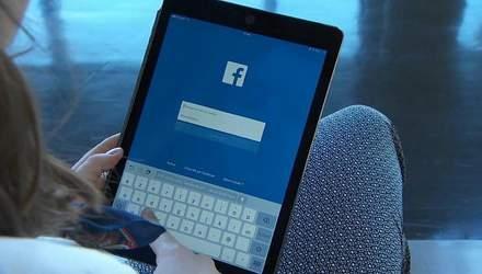 У даркнеті торгують доступом до акаунтів у Facebook: 3 долари за профіль