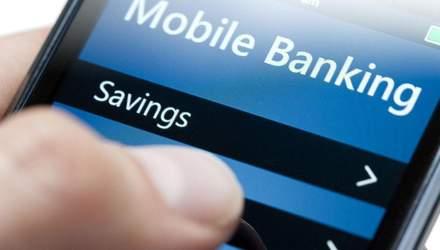 В Украине запустили банкинг в мессенджерах: как это работает