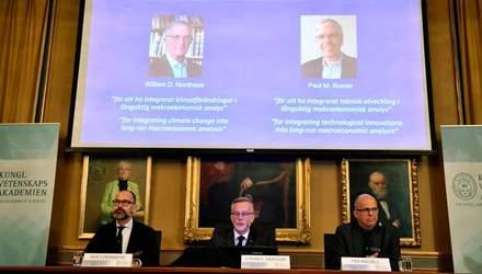 Нобелівська премія-2018: комітет оголосив лауреатів з економіки