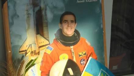 Кто такой Леонид Каденюк: первый украинский астронавт, что развернул в космосе сине-желтый флаг