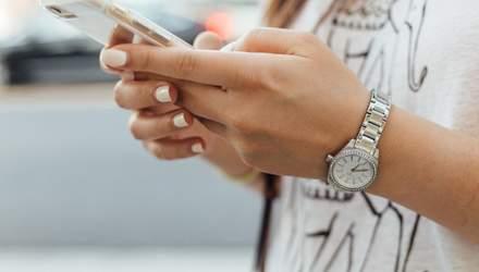 Власники iPhone почали отримувати непристойні повідомлення через функцію AirDrop