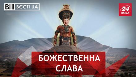 Вести.UA. Ляшко заряжает радикализмом. Медведчук (не) любит Украину