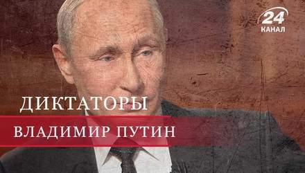 Как Путин стал президентом РФ: малоизвестные факты политической карьеры чекиста
