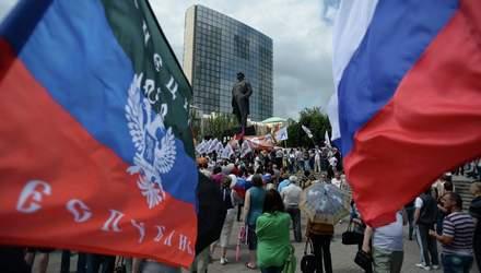 Кривые зеркала: через какую призму Москва видит Украину