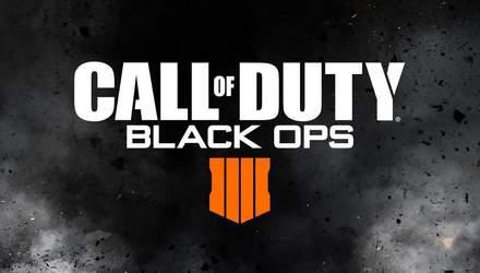 Системні вимоги гри Call of Duty: Black Ops 4 опублікували в мережі
