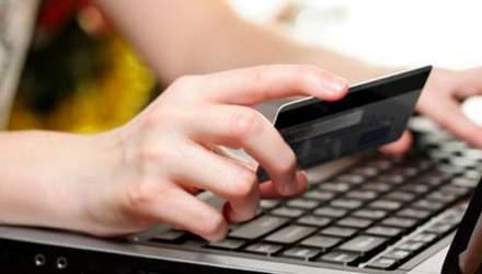 Скільки українці щомісяця витрачають в інтернеті: кругленька сума