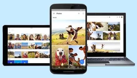 Додаток Google Photos отримав чергове цікаве оновлення: що зміниться