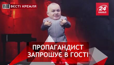 Вести Кремля. Как в России отмазывают Киселева. Хабиб тестирует еду для Путина