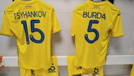 Україна – Чехія: де дивитися онлайн матч Ліги націй