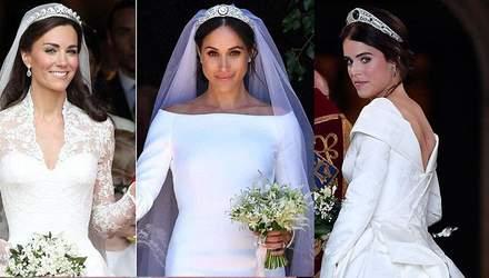 Кейт, Меган или Евгения: чье свадебное платье лучше – опрос